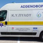 Hellenic Parliament donates ambulance